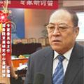 国务院发展研究中心县域经济专家委员会主任左
