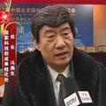 国家农业部成果转化处处长冯燕生