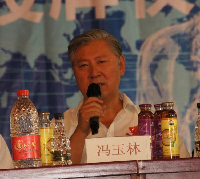 农业部对外经济合作中心主任冯玉林
